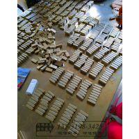 江苏磁铁厂家供应钕铁硼N38SH磁铁、N52钕铁硼强磁、40*20*10强磁