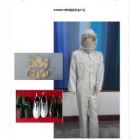 带电作业 500KV高压防护服/屏蔽服/防静电/憎水性工作服