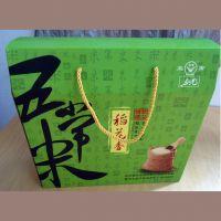彩盒定做 彩色印刷瓦楞纸盒 食品包装盒折叠瓦楞纸盒定做-深圳龙泩印刷包装