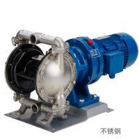 DBY3-25A 铝合金、不锈钢、铸钢电动隔膜泵