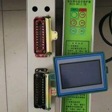 龙之煤WGZB-HW6型微电脑控制高压馈电综合保护器注意事项