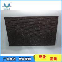 安克林供应塑料蜂窝活性炭过滤网 环评专用板框式活性炭过滤网 尺寸订做