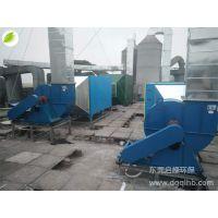 喷油漆废气处理设备 喷漆漆雾废气处理设备