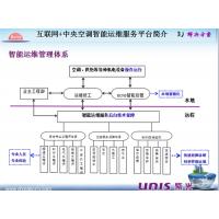 中央空调维修|康信斯达|北京中央空调维修安装