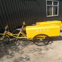 沧州志鹏供应人力三轮车 环卫脚踏三轮车 保洁三轮车打扫街道三轮车