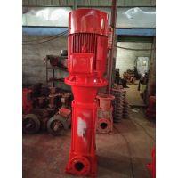 铸铁多级消防泵 /消火栓泵/喷淋泵55千瓦 专注水泵12年