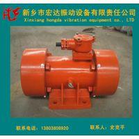 河南防爆振动电机哪家的质量好 宏达三相异步电动机YBZD-5-4防爆振动电机30年