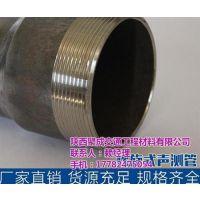 聚成工程材料(图)|批发声测管|榆林声测管