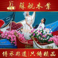 广西豪华贡多拉船/婚纱摄影拍摄道具船/湖面手划木船/酒店房产公司装饰船