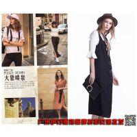 茵佳妮时尚休闲女装品牌折扣店货源广州哪有批发