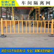 惠州设备防护框架护栏 热销车间仓库隔离网多少钱 汕头港口防盗围栏护栏