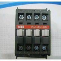 供应ABB A145交流接触器