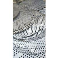 贵州冲孔网 不锈钢冲孔滤网厂 圆孔网过滤网生产加工