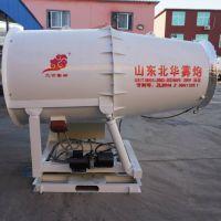 北华环保厂家 建筑工地除尘抑尘雾炮机 全自动远射程喷雾器