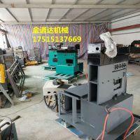 金通达带钢头料尾料接头自动剪切对焊机 直缝自动剪切焊接一体机
