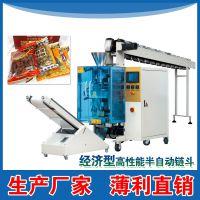 棉花糖人工放料自动包装机械万能量杯自动包装机玉米种子包装