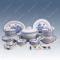 景德镇千火陶瓷 玲珑高白瓷花开富贵餐具套装