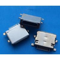 沉板/苹果5母座8P 10P沉板0.8mm四脚贴片SMT输出输入usb