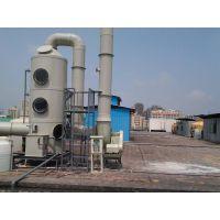 邯郸化工厂废气解决办法 永蓝喷淋净化塔有效净化各种臭气异味