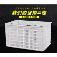 洛阳塑料筐525*360*280全新料塑料筐长方形蔬菜水果塑料筐