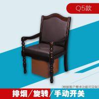 仿红木排烟自动艾灸椅
