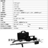 便携式(直读式)快速油烟检测仪 JY-OSD120 京仪仪器