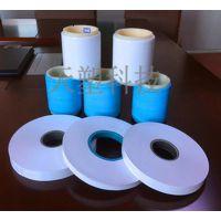聚四氟乙烯绕包带 聚四氟乙烯薄膜 电缆缠绕膜 包覆膜 天塑科技 SF-RD-G