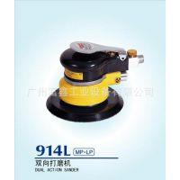 日本COMPACT康柏特工业级气动工具及配件:气动抛光机914L