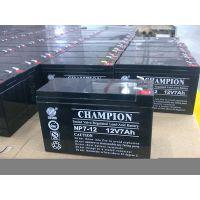 冠军蓄电池NP100-12 ups免维护蓄电池 冠军12V7ah--12v100AH 型号全系列