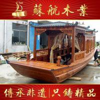厂家定制8米画舫船仿古水上公园观光游船汽油机动力画舫木船