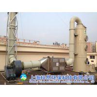 上海浙江废旧塑料厂废气处理设备