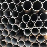 梅州无缝管生产厂家国标219*8正品鞍钢无缝钢管