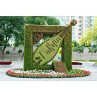 新园五色草观叶立体造型-乐器