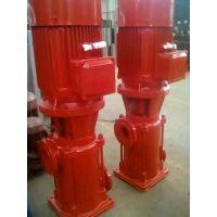 多级离心泵厂家直销XBD10/65-GDL上海多级泵消防水泵,喷淋泵维修方案及标准