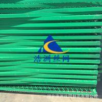 铁丝网厂家直销浩洲园林防护网 双边丝护栏网 圈地荷兰网道路围网