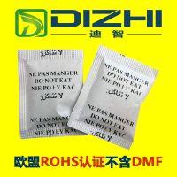 迪智供应矿物干燥剂1克英文复合纸