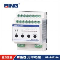 北平电气现货供应L5504RVF20P/4路20A智能照明模块