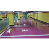 环氧地坪材料贵州富鑫泰地坪工程有限公司专业从事地坪工程设计,施工,材料销售