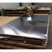 昆明不锈钢双面镜面板多少钱一张 304不锈钢双面镜光板