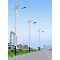 河北轩通照明供应道路照明灯x-330|太阳能路灯|LED路灯|佛山