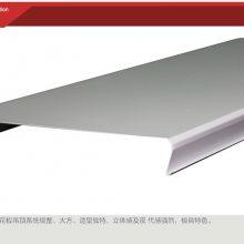 富士康厂房安装高边条形铝扣板天花 淮南S型铝条扣天花
