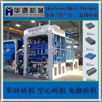 供应 制砖机 大型免烧砖机 QT8-15全自动水泥液压砖机 服务保障