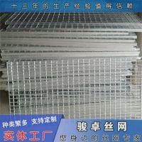 【钢格栅】平台热侵锌钢格栅|洗车房排水沟盖板|格栅板规格有哪些