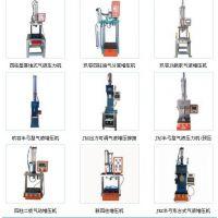 气液增压机生产厂家