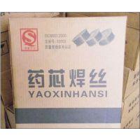 厂家直销耐磨药芯焊丝TY988 D998D888Ni碳化钨堆焊焊丝