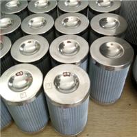 C9509000(30-150-207)汽轮机上EH抗燃油在线装置纤维素滤芯