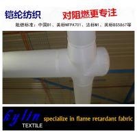 铠纶 纱线阻燃布袋风管 空调末端纤维风管