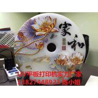 唐山玉石工艺品3D浮雕印花机厂家