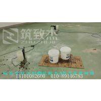 北京中冶宝成灌封树脂