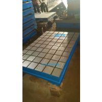 优质装配铸铁平台平板厂家推荐【瑞美机械】